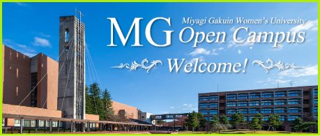MGU OPEN CAMPUS