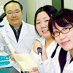 健康栄養学研究科