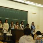 学会総会2