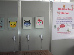(2) 視覚イリュージョンの展示内容の一部。子どもたちにも人気でした!