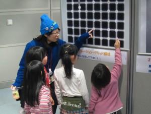 錯視は子どもたちに大人気です