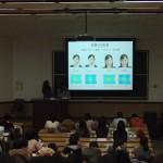 (卒論発表会2)研究発表する4年生②