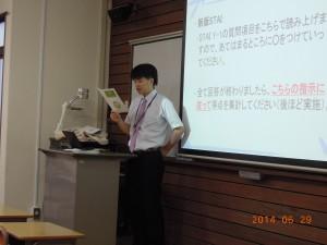模擬授業1