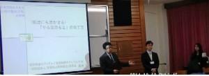 本セミナーコーディネータのキャリアプランニング桑名氏が,ゲストの畠山社長と田中氏をご紹介。