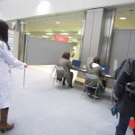 MG-Pスクエア05:無意識の測定体験