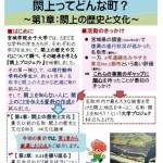 名取駅展示2