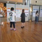(2)miniココロサイコロin秋田 学生スタッフ説明中(1)